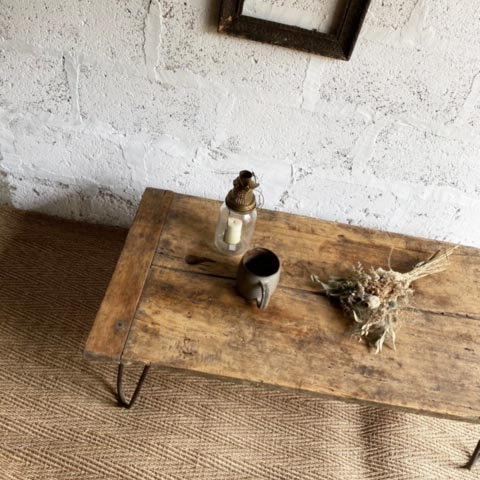table basse en bois brocante